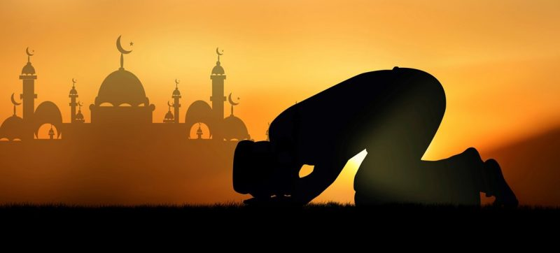 Condolence Messages & Prayers in Islam