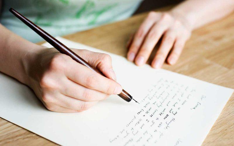 admission-acceptance-letter