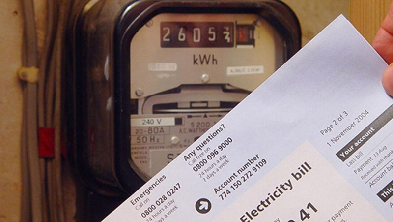 Complaint-Letter-for-High-Electricity-Bill